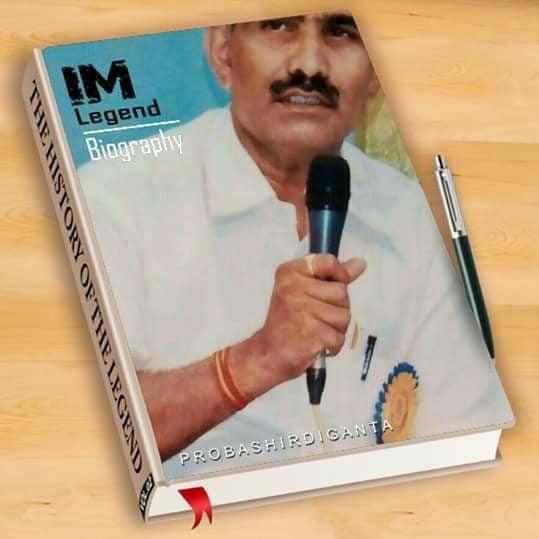 Shreegopal Narsan