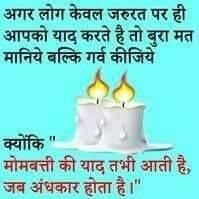 Rahul Insan