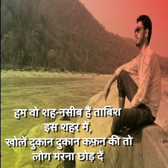 Uday Rajpoot