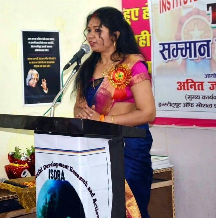 Aarti Jaiswal