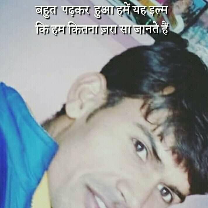 Uday Jhanjhani