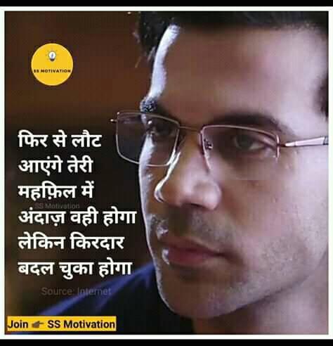Vivek Vistar Indergarh