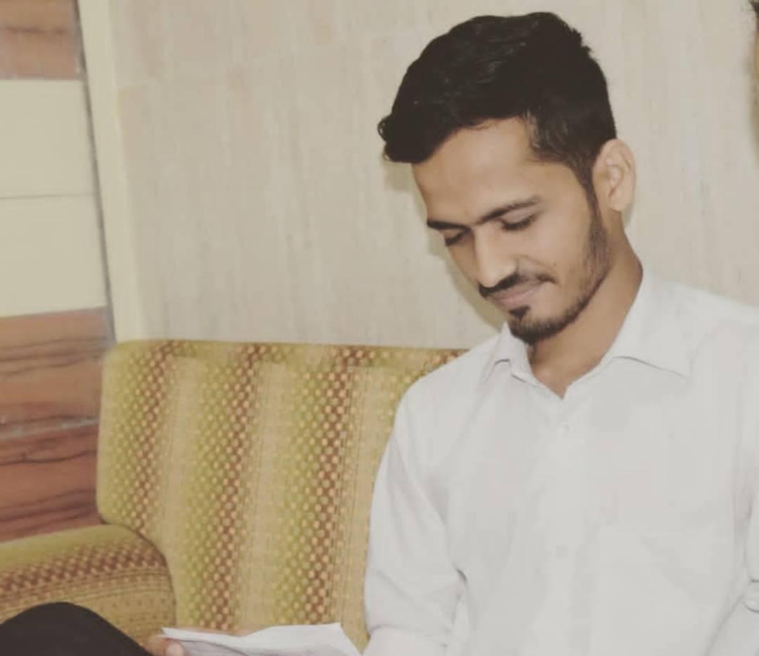 Pranava Praanjal