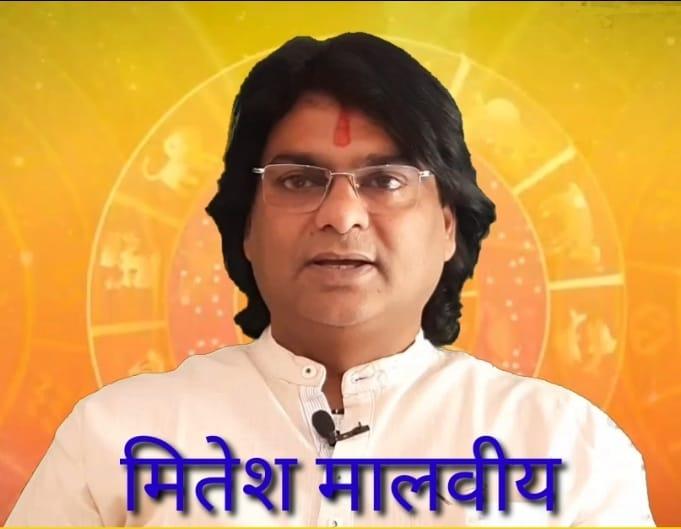 Mitesh - Vedic Astrologer